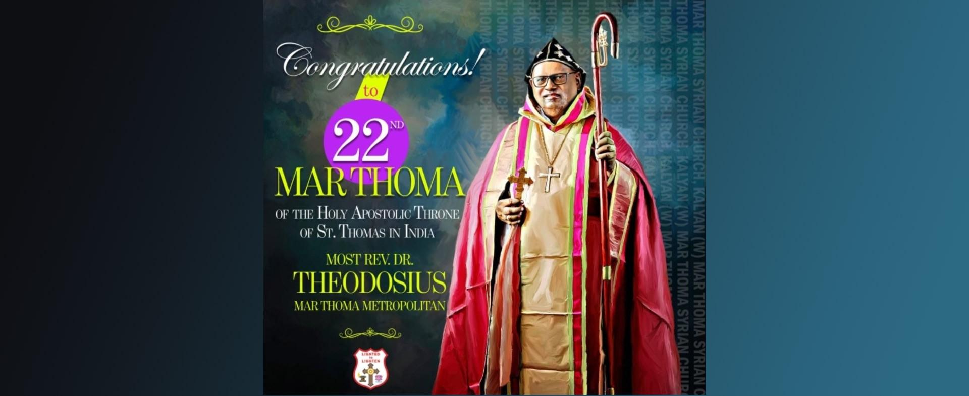 22nd Mar Thoma Metropolitan